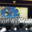 校内合唱祭