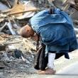 3月13日の地震予測