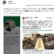 伊藤詩織-21 安倍総理が山口敬之の仲人疑惑?