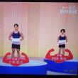みんなで筋肉体操♪(*´∇`*)