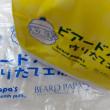 <sweets>ビアードパパ パイシュー(カスタード)