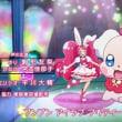 キラキラ☆プリキュアアラモード 第43話感想