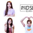 ELRIS IN 10 SEC