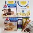 iHerbから届いた激旨お菓子とサプリ&追加で買ってしまったーっ!