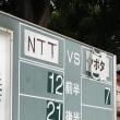 NTT千葉総合運動場