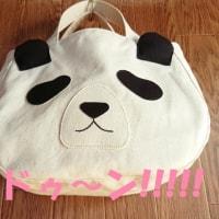 『 パンダ2号 』バッグ完成、パンダの尻尾は白色です