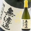 土佐鶴酒造さんから「無濾過原酒・しぼりたて新酒」 INグランディール<ワイン会>にて