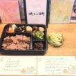 今日のお弁当〜2018-03-18