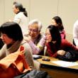 越谷市生涯学習フェスタ2017-18.2.25
