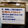 青森行1日めは青森シティ