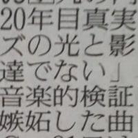 関ジャム 8/27