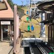 熊本に行ってきました。その6。