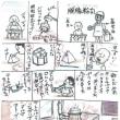 平成30年8月19日(日)色鉛筆マンガ 再放送2