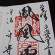 響都の京都