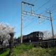 阪急 仁川~小林(2010.4.10) 3068 普通 西宮北口行き 運行標識板