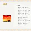 9月の風 ( 18 )