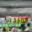 憲法9条守れの集会・6万人