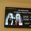 THE PREDATORS☆2/8(木)Zepp DiverCity「Arabian Dance Tour」