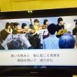 東京アンテオケ第3礼拝