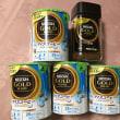 ネスカフェ ゴールドブレンド アイスコーヒー エコ&システムパック
