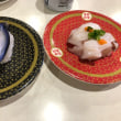 はま寿司!