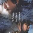 映画「天命の城」―朝鮮王朝、国家の存亡を賭けた47日間の戦いの果てに―