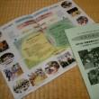 19年3月26日(月) 読書体験を生かした国語力の向上・十四山西部小