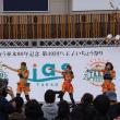 第39回八王子いちょう祭り(3)  2018.11.18