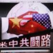 彼らの1942年=日本侵略計画にある昭和憲法=秩序破壊の条文【昭和憲法の父ルイス・ブランダイス】