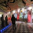 「2016~2017プチ旅」チェルノブイリ博物館を知っていますか?