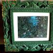 バリ島 アグン山 ? BALI drawing picture art frame forest image landscape green birds 絵画 アートフレーム