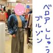 新作☆ベロア 刺繍 ブルゾン