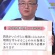 NHK大阪のテレビ番組「かんさい熱視線」出演から1週間たちました。