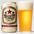 [beer] サッポロラガービール