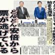 総裁選期間があと2週間あれば「石破茂総理総裁」が決まっていた?!