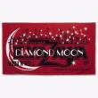 大好評!DIAMOND MOON限定商品登場。