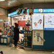 新宿駅 東口