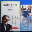 1354話 「 本の購入 」 9/3・日曜(晴)