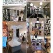 散策 「商店街-379」     東急プラザ銀座