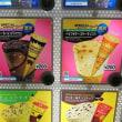 今日のアイス♪ 自販機でしか買えない「グリコ セブンティーンアイス」