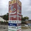 加賀温泉郷マラソン報告