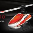 1営業日間発送でき-WLtoys V950/XK Blash K110  6CH 3D6G システム ブラシレス フライバーレス RC ヘリコプター