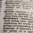 辞書 dictionary