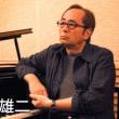 ルパン三世のサウンドに嵌まっています・・大野雄二先生の曲難しいです