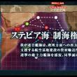 艦これ~2017夏イベE-3やっぱりラスダンで苦労する。