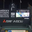 阪神タイガース応援観戦記 2017-4(鳥谷敬選手2000本安打達成の瞬間!!)