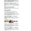 平成30年6月22日(金)午前10時44分 SMS(ガラホ)に架空請求が来た