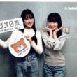 「ラジオ日本、カントリー・ガールズの只今ラジオ放送中!!」第196回 (1/13)