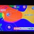 7/17 森田さん 教えて 2000年も二重高気圧でと