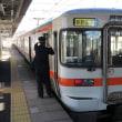 313系特別快速大垣行き 新所原駅 (2017年12月 オマケはサクラ)